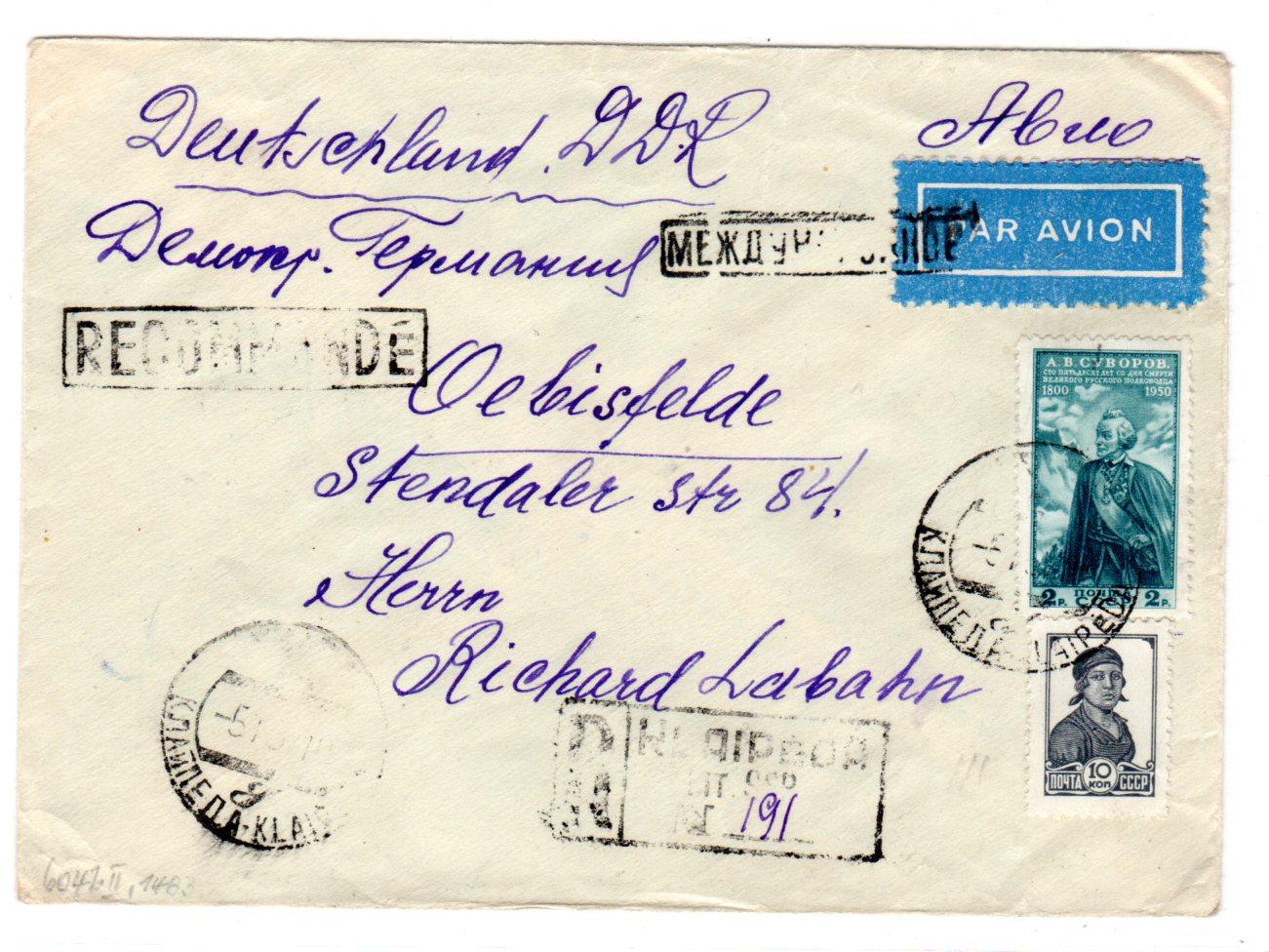 Brief Oesterreich Nach Deutschland : Eingeschriebener brief nach deutschland mit mi nr ua