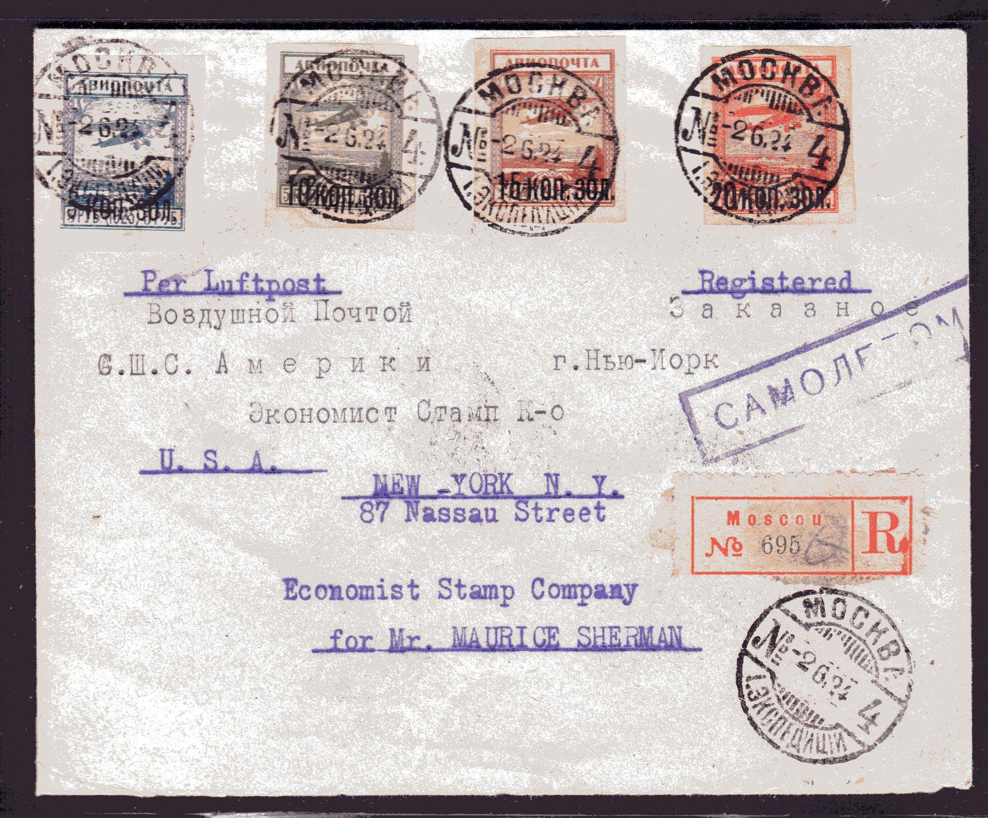 Brief Nach New York : Su mi nr  auf r luftpost satzbrief nach new